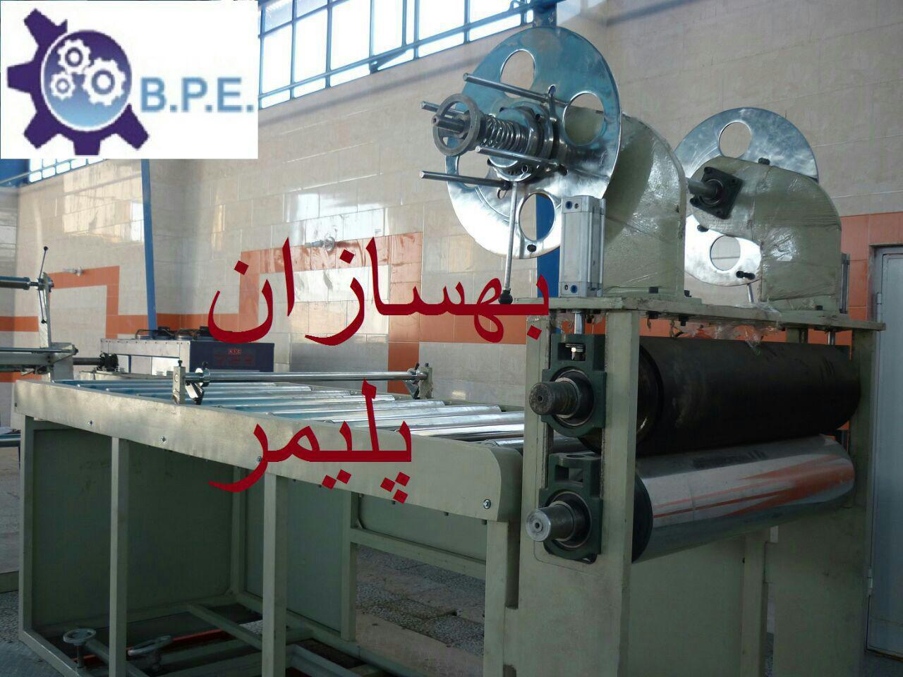 تولید ظروف - ماشین آلات صنعتی – stockmachin- stockmachin.comتولید ورق 3 کانوایر
